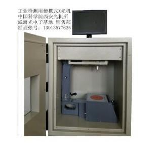 工业探伤仪便携式X光机手提式X射线机厚华牌13013577625张弓