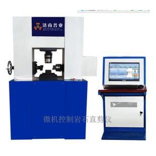 普業微機控制電子式巖石直剪儀YZW-30A