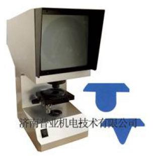 济南普业冲击试样缺口投影仪CTS-50