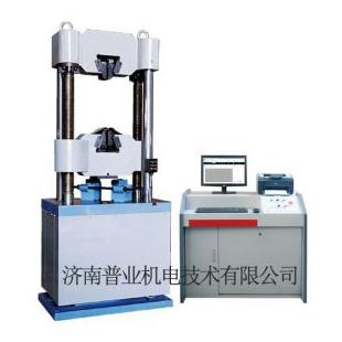 普業WAW電液伺服萬能材料試驗機
