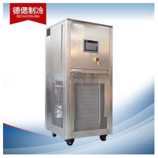 动态加热制冷恒温循环器
