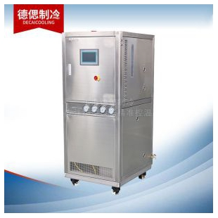 反应釜的加热冷却系统