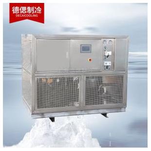 搪玻璃反应釜温控装置