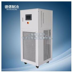 循环水降温机