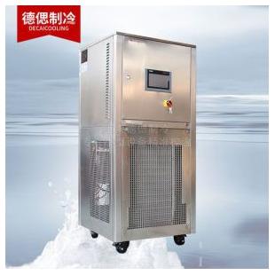 高压反应釜冷热源动态恒温控制