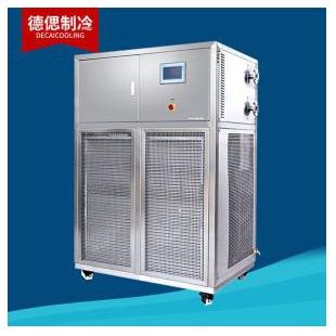 上海德偲冷熱循環系統一體機