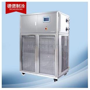 上海德偲導熱油冷熱一體機
