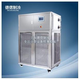 上海德偲高低溫冷卻循環機