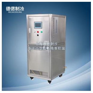 上海德偲制冷加熱動態控溫系統