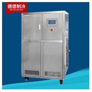 上海德偲制冷加热控温装置