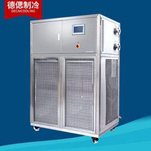 上海德偲高低温制冷机