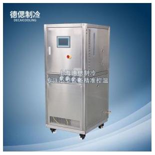 上海德偲反應釜制冷加熱系統