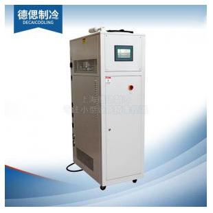 上海德偲一体化小型冷水机组