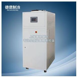 上海德偲风冷式工业小型冷水机