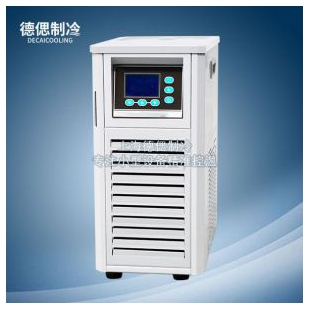 上海德偲便携小型冷水机