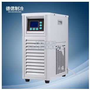 上海德偲小型冷水机组冷冻机