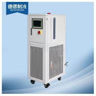 上海德偲小型冷水机动态温度控制系统