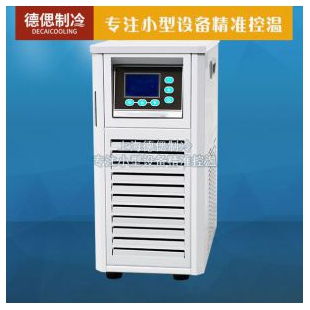 上海德偲新能源专用小型小型水冷机