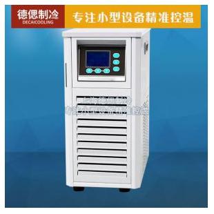上海德偲工业用小型冷水机