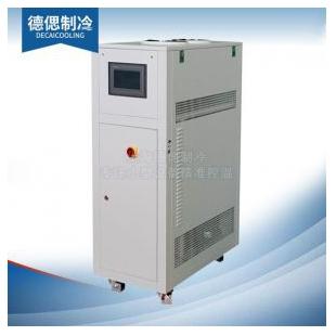 上海德偲风冷式低温小型冷水机