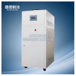 上海德偲风冷一体式小型冷水机