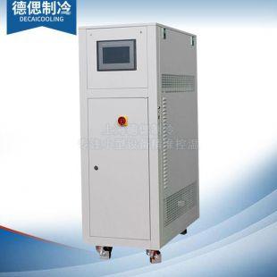 上海德偲风冷箱式工业小型冷水机