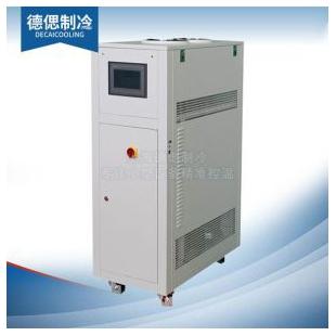 上海德偲零下30度小型冷水机