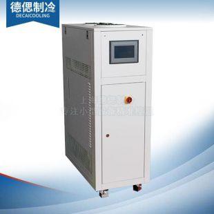 上海德偲水冷式小型冷水机组