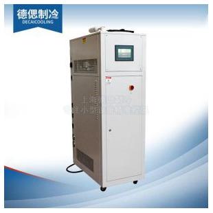 上海德偲一体式双冷高效小型冷水机组