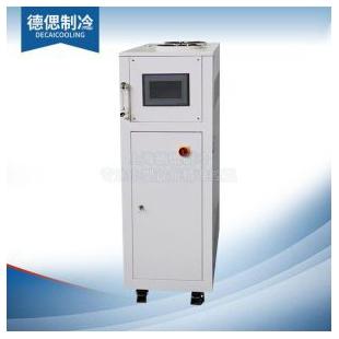 上海德偲超低温小型冷水机组