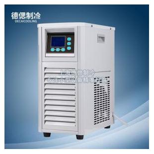 上海德偲专用小型冷水机