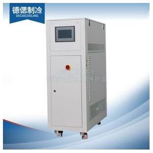 上海德偲实验室小型冷水机