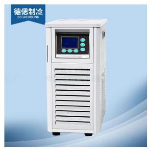 上海德偲电池测试小型小型水冷机