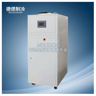 上海德偲试验室专用小型冷水机