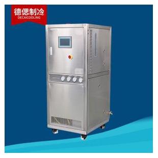 上海德偲低温制冷系统