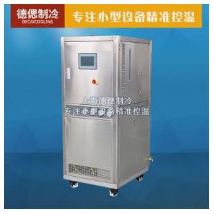 上海德偲反应釜温度控制系统