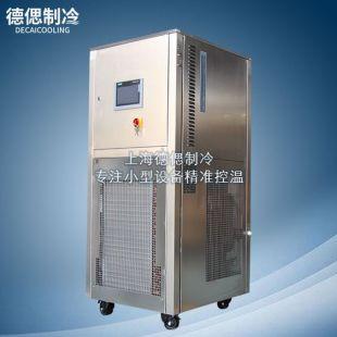 上海德偲反应釜专用控温机WK-4555W