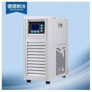 上海德偲防爆冷水机,循环水制冷设备
