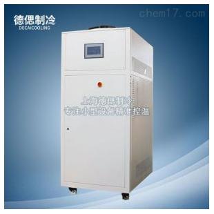 循环冷却机,上海德偲全封闭制冷机组