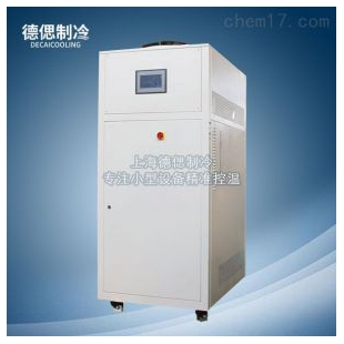 模温机,上海德偲螺杆式制冷机组