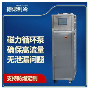 上海德偲500升反應釜制冷器