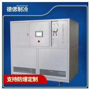 上海德偲超低温冷装配机组