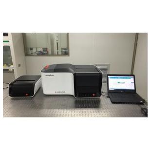 永诺生物MicroDrop-100微滴式数字PCR系统
