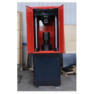 大噸位 三環鏈拉伸試驗機液壓萬能試驗機