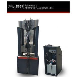 文腾试验机 液压万能试验机WAW-300E