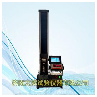 WDW-S型液晶顯示(單臂式)電子萬能試驗機