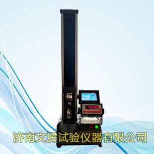 WDW-D型微机控制(单臂式)电子万能试验机