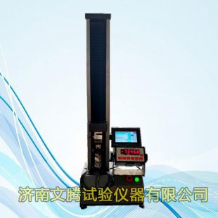 WDW-D型微機控制(單臂式)電子萬能試驗機