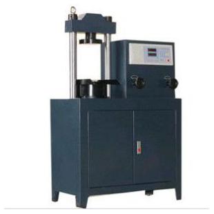 电液式压力试验机 YAW-300