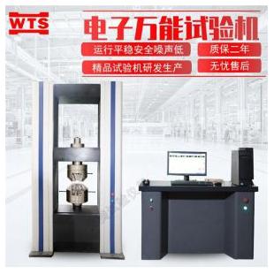 wan能拉力试验机电子拉力机